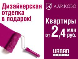 Теперь можно позволить жить на Рублевке 15 мин до метро Славянский б-р!
